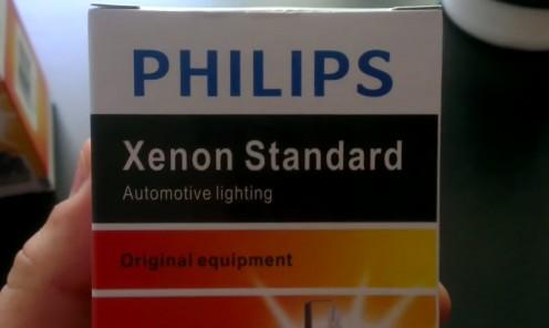 Krivotvorena Philips D1S xenon žarulja