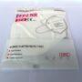 Zastitna maska za lice KN95 FFP2 NR bez filtera IZO&DOR XY-9 XIANGYING package front