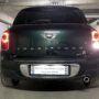 Mini Countryman R60 P21W High Power reverse light + LED licence plate